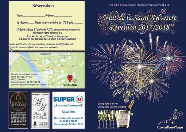 recto flyer cavaillon plage 2017